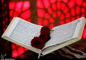 """ترتیل جزء بیستودوم قرآن با صدای """"عبدالباسط و عباس امامجمعه"""""""