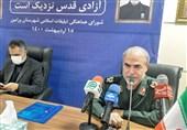 معاون سیاسی سپاه: هیچکس مانند حاج قاسم برای دیپلماسی قدرت تولید نکرد / برخی میخواهند نفوذ ایران در میدان را با مذاکره دست بدهند