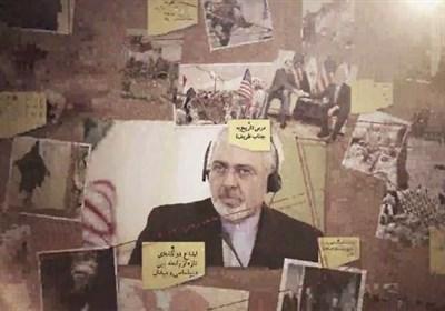 فیلم| درس تاریخ به جناب ظریف
