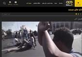 در آستانه روز قدس، چالشهای رژیم صهیونیستی در مستند «فصل آخر»