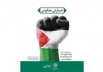 کارکردها و ظرفیتهای روز جهانی قدس؛ از نمایش اقتدار حامیان فلسطین تا افشای جنایت صهیونیستها