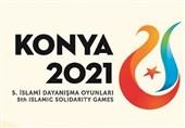 2021 Islamic Solidarity Games Postponed