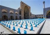 8000 بسته معیشتی تحت عنوان رزمایش ضیافت همدلی در استان اصفهان توزیع میشود