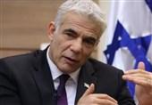 سفر محرمانه وزیر خارجه اسرائیل به اردن و دیدار با عبدالله دوم