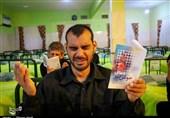 احیاء شب قدر در آسایشگاه معلولان ذهنی شهید بهشتی مشهد+فیلم