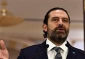 لبنان| سعد حریری در حال بررسی گزینه استعفا