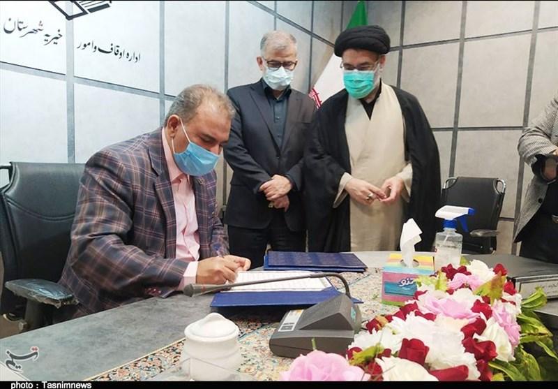 بزرگترین موقوفه انقلاب اسلامی به ثبت رسید؛ وقف 331 هکتار زمین جهت کمکرسانی به ایتام و نیازمندان