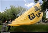 آیین اهتزاز پرچم حمایت از آزادی قدس شریف بر فراز شهر همدان