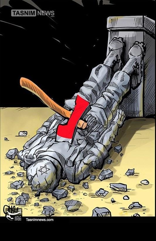 کاریکاتور/ روز قدس و نابودی اسرائیل- گرافیک و کاریکاتور کاری ...