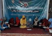 برگزاری مسابقه نقاشی و کاریکاتور در آستانه روز جهانی قدس در کابل
