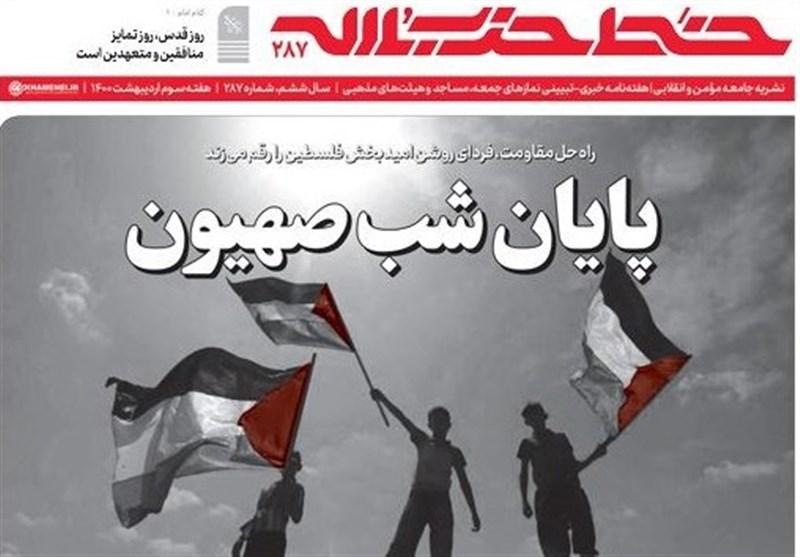 خط حزبالله 287   پایان شب صهیون