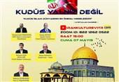برگزاری وبینارهای روز قدس از سوی سفارت ایران در ترکیه