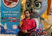 امیر جعفری: به دنبال خوشرنگترین مدال در پارالمپیک هستم
