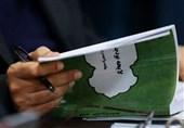 بودجه کشور به صورت عادلانه تقسیم نشده است