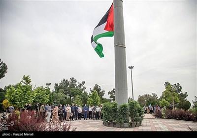 مراسم برافراشته شدن پرچم فلسطین به مناسبت گرامیداشت روز جهانی قدس - کرمانشاه