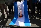 مراسم روز جهانی قدس -میدان فلسطین