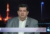 کارشناس عراقی: ملت ایران با حضور در انتخابات همبستگی خود را به رخ جهانیان کشید