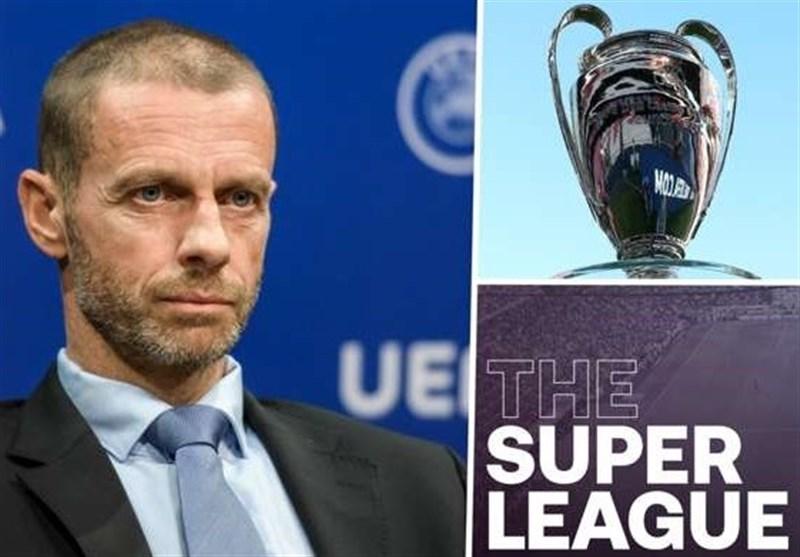 یوفا مجازات باشگاههای یاغی سوپرلیگ اروپا را تعیین کرد