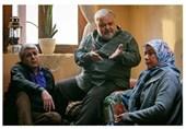 بسته خبری  سریال جدیدی که از عید فطر پخش میشود
