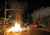 EU Urges 'De-Escalating Tensions' in Al-Quds