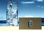 ترکیه، کاهش بارندگی و نگرانی از خشکسالی