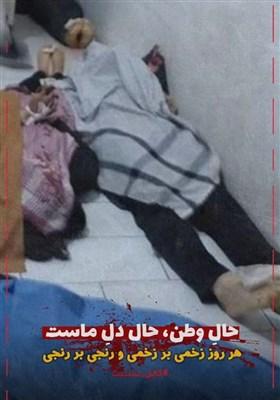 واکنشها به داستان دنبالهدار « زخم خوردن و رنج کشیدن» شیعیان در کابل + تصاویر