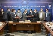 بانک تجارت و ایمیدرو تفاهمنامه همکاری امضا کردند