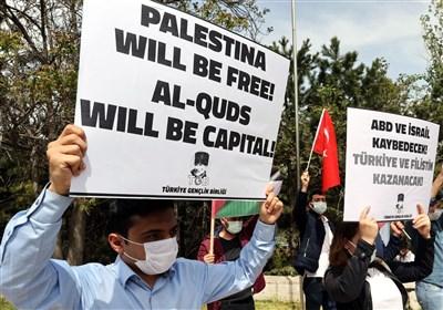 تجمع مردم ترکیه در مقابل سفارت رژیم صهیونیستی+ عکس
