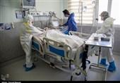 COVID-19 Death Toll in Iran Tops 83,000