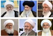 جمعی از مراجع و علما فاجعه تروریستی در کابل را محکوم کردند/ این جنایت با هیچ منطق انسانی و اسلامی سازگار نیست