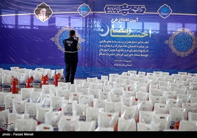 توزیع 11 هزار بسته معیشتی و کمک مومنانه - کرمانشاه