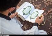 """ترتیل جزء بیستونهم قرآن با صدای """"عبدالباسط و عباس امامجمعه"""""""