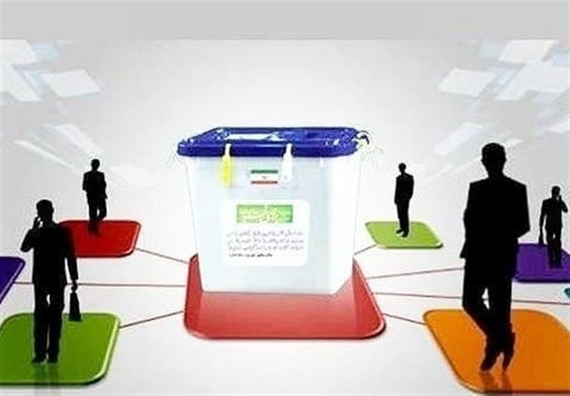 Presidential Election Registration in Iran to Begin Tuesday