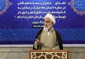 """امام جمعه قزوین: رزمایش """"مواسات و همدلی مؤمنانه"""" در طول سال ادامه داشته باشد"""