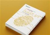 «امواج ارادهها»؛ محور شانزدهمین دوره پویش روشنا/ نمایی از قدرت خودباوری ایرانیها
