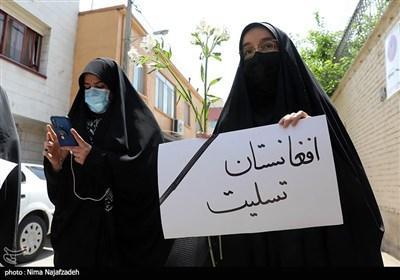 تجمع دختران مشهدی در محکومیت حمله تروریستی کابل