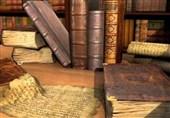 364 نسخه خطی و کتاب چاپ سنگی در مرکز اسناد جنوب شرق کشور نگهداری میشود