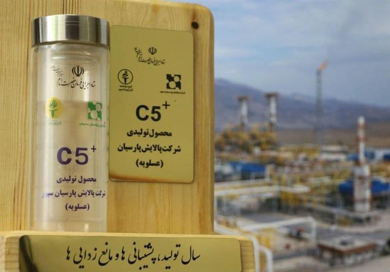 تولید محصول کاندنسیت (+C5) در مجتمع اتانگیری ستاد اجرایی فرمان حضرت امام در عسلویه