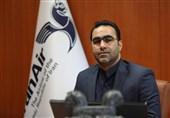 برقراری پرواز فوق العاده ایران ایر به پاریس + شرایط پذیرش مسافر