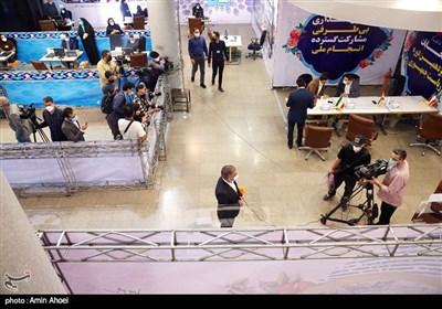 اولین روز ثبتنام ریاستجمهوری| ثبتنام بهشیوه سالهای گذشته انجام میشود / محمدحسننامی اولین داوطلب شناخته شده/ در حال تکمیل
