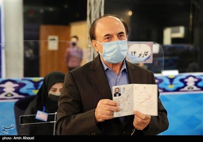 Candidates Registrations for Iranian Presidential Election Begins