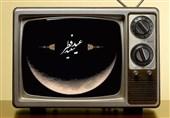"""کنداکتور رنگارنگ تلویزیون در عید فطر/ """"خندوانه"""" هم برنامه دارد"""