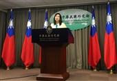 اتهامات جدید تایوان به چین به پشتوانه آمریکا و جی 7