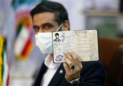انتخابات ریاست جمهوری 1400 , انتخابات 1400 , وزارت کشور جمهوری اسلامی ایران , ستاد انتخابات وزارت کشور ,