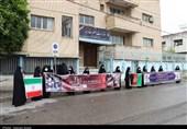 تجمع اعتراضی در محکومیت حمله تروریستی به مدرسه کابل در شهر ساری برگزار شد + تصویر