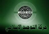 جنبش توحید اسلامی لبنان سکوت رژیمهای عربی مقابل جنایت اشغالگران در قدس را محکوم کرد