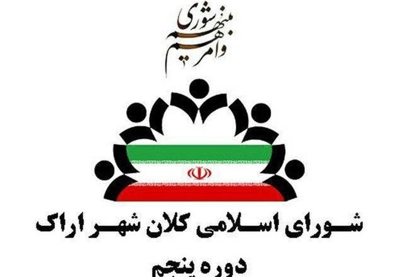 خلافگویی شورای شهر اراک درباره بیاطلاعی از تخریب خانه حاجباشی+ تصویر