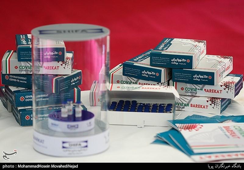 اولین محصول تولید شده واکسن کووایران برکت