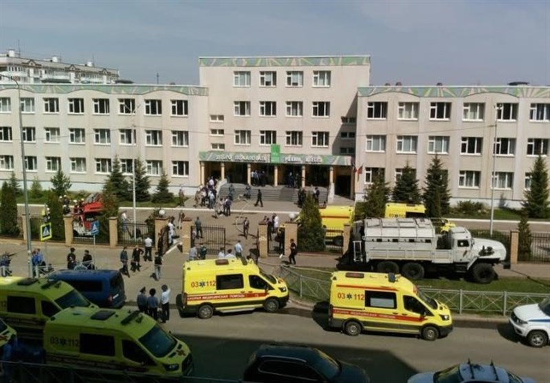 Several Children Killed in Russia School Shooting: Reports