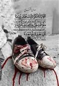 """مرثیه شاعران برای دختران افغانستان در فراغ """"مرد میدان""""/ و چه خالیست در جهان امروز، جای یک قاسم سلیمانی"""